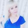 Анна Клещева, 27, г.Сысерть