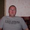 Дмитрий, 38, г.Павлоград