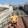 Паша, 29, г.Франкфурт-на-Майне