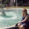 Таня, 37, г.Николаев
