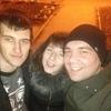 Александр Ильин, 23, г.Шахты