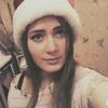 Елена, 16, г.Фатеж
