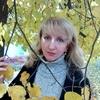 Ольга, 47, г.Сафоново