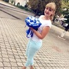 Алёна, 21, г.Луганск