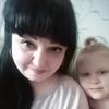 Ирина, 30, г.Краснокаменск