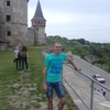 Сергей, 23, г.Каменец-Подольский