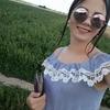 Nika Sandryka, 20, г.Ромны