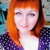 ирина, 37, г.Алексин