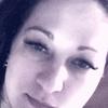 Анна, 31, г.Биробиджан