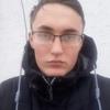 Сава, 20, г.Прага