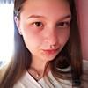 Екатерина, 16, г.Камышин
