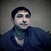 аликс, 40, г.Самара