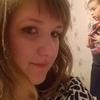Екатерина, 22, г.Сибай