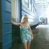 Анастасия, 26, г.Васильево