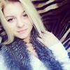 Диана, 22, г.Хуст