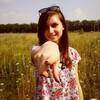Aileen Jones, 16, г.Старый Оскол