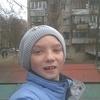 Егор, 16, г.Чернигов