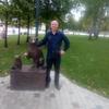 Вен, 42, г.Нижнекамск