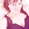 Елена, 28, г.Самарское