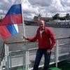 Павел, 32, г.Новотроицк
