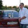 Александр, 26, г.Чудово