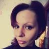 Татьяна !, 33, г.Темиртау
