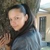 Татьяна, 28, г.Конотоп