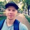 Илья, 24, г.Сургут