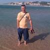 Богдан, 38, г.Lisbon