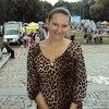 Нина, 33, г.Чернигов