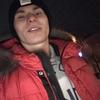 Максим, 22, г.Тула