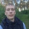 Иван, 26, г.Киржач