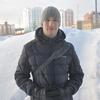 Максим, 28, г.Полтава