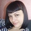 Ксения, 32, г.Северобайкальск (Бурятия)