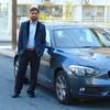 Yasir, 17, г.Лимассол