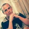 Олег, 33, г.Артемовский