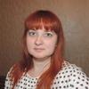 Ирина, 39, г.Таганрог