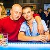 Дмитро, 24, г.Винница