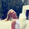 Валентина, 33, г.Пермь