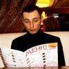 Артем, 25, г.Ровно