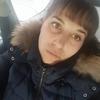 Кристина, 38, г.Рига