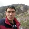 Макс, 33, г.Янаул