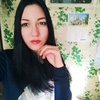 Kristina Lebed