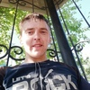 Сергей, 26, г.Верхняя Салда