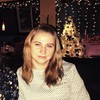 Ирина, 33, г.Белоозёрский
