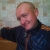 Андрей, 36, г.Красногвардейское