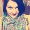 Ольга, 28, г.Чита