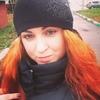 Марина, 33, г.Донецк