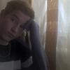 Andrey, 17, г.Миллерово