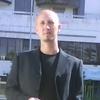 Arsen, 37, г.Porto